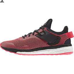 Adidas - Chaussures De Course De Réponse - Hommes - Chaussures - Noir - 44 2/3 vuJ2a8