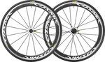 Mavic Cosmic Pro Carbon 17 Race Wielset Wit