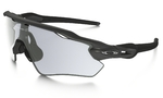 Oakley Radar EV Path Zonnebril Grijs Iridium Photocromic Lens
